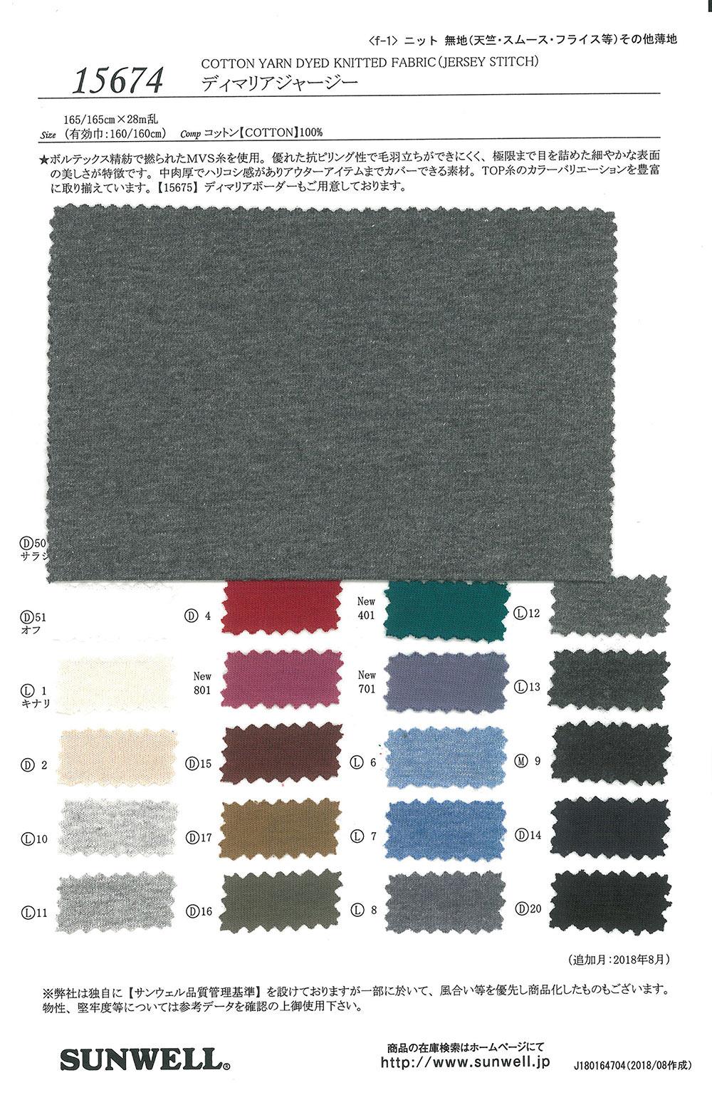15674 ディマリアジャージー[生地] SUNWELL(サンウェル)/オークラ商事 - ApparelX アパレル資材卸通販