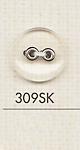 309SK シンプル 2つ穴 プラスチックボタン 大阪プラスチック工業(DAIYA BUTTON)/オークラ商事 - ApparelX アパレル資材卸通販