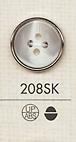 208SK シンプル 4つ穴 シャツ用 プラスチックボタン 大阪プラスチック工業(DAIYA BUTTON)/オークラ商事 - ApparelX アパレル資材卸通販