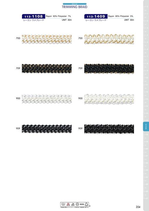 113-1108 レーヨンラメブレード[リボン・テープ・コード] DARIN(ダリン)/オークラ商事 - ApparelX アパレル資材卸通販