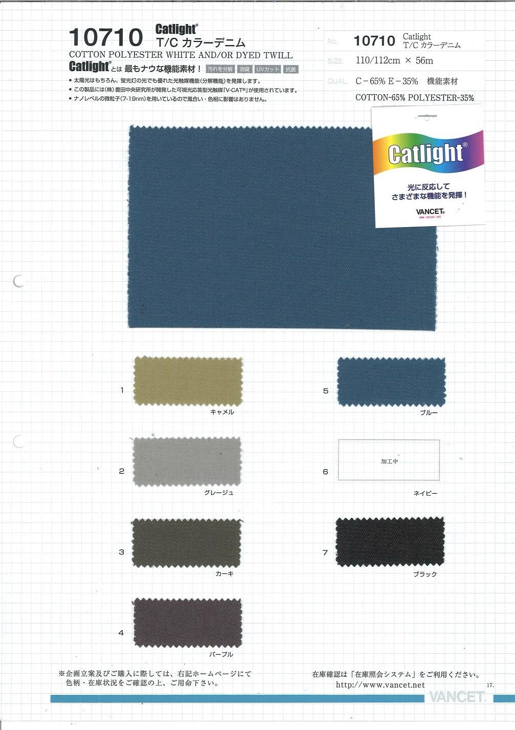 10710 Catlight®T/Cカラーデニム[生地] VANCET/オークラ商事 - ApparelX アパレル資材卸通販