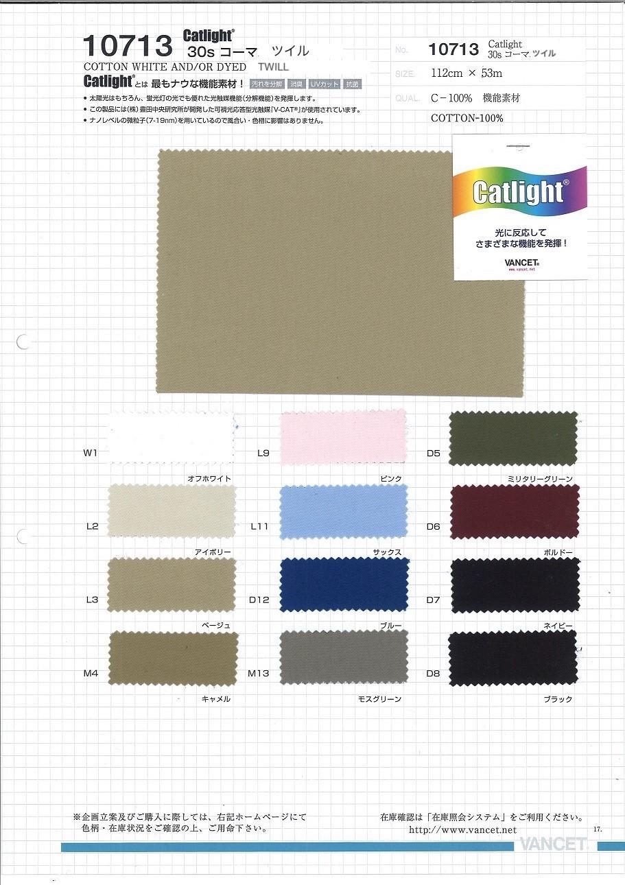 10713 Catlight®30Sコーマバーバリー[生地] VANCET/オークラ商事 - ApparelX アパレル資材卸通販
