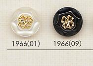 1966 シンプル 上品 シャツ・ブラウス用 ボタン 大阪プラスチック工業(DAIYA BUTTON)/オークラ商事 - ApparelX アパレル資材卸通販