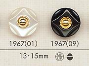 1967 シンプル 上品 シャツ・ブラウス用 ボタン 大阪プラスチック工業(DAIYA BUTTON)/オークラ商事 - ApparelX アパレル資材卸通販