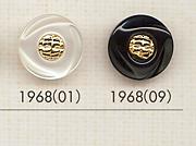 1968 シンプル 上品 シャツ・ブラウス用 ボタン 大阪プラスチック工業(DAIYA BUTTON)/オークラ商事 - ApparelX アパレル資材卸通販