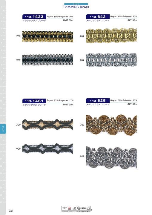 113-642 メタリックラメブレード[リボン・テープ・コード] DARIN(ダリン)/オークラ商事 - ApparelX アパレル資材卸通販