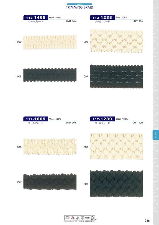 112-1238 ウールブレード[リボン・テープ・コード] DARIN(ダリン)/オークラ商事 - ApparelX アパレル資材卸通販