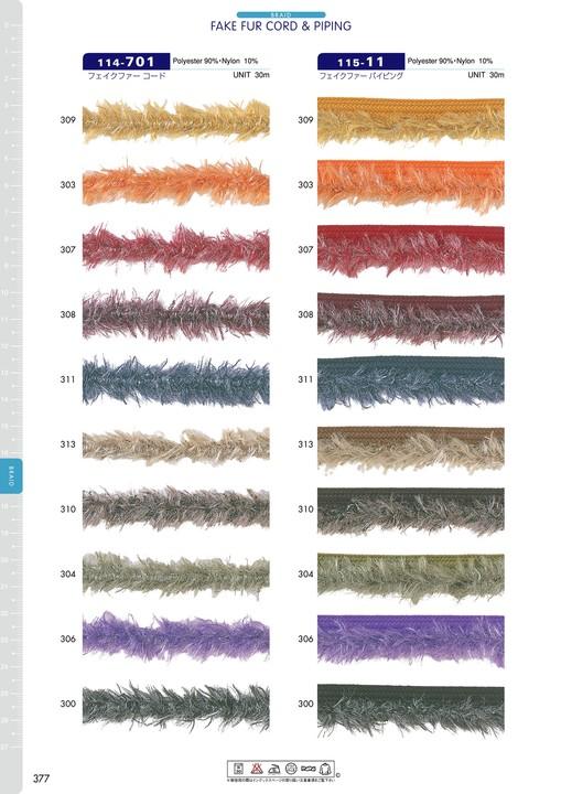 115-11 フェイクファーパイピング[リボン・テープ・コード] DARIN(ダリン)/オークラ商事 - ApparelX アパレル資材卸通販