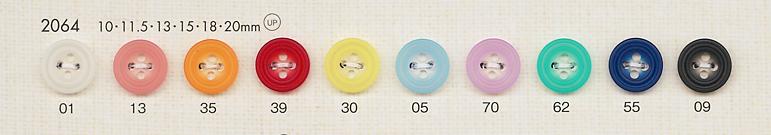 2064 キャンディカラー シャツ用 カラフル ボタン 大阪プラスチック工業(DAIYA BUTTON)/オークラ商事 - ApparelX アパレル資材卸通販