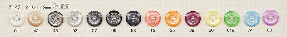 7179 キャンディカラー カラフル シャツ・ブラウス用 ポリエステルボタン 大阪プラスチック工業(DAIYA BUTTON)/オークラ商事 - ApparelX アパレル資材卸通販