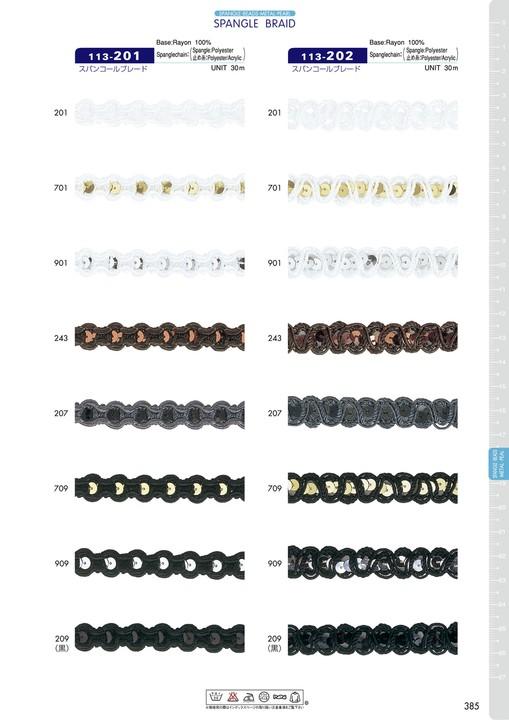 113-201 スパンコールブレード[リボン・テープ・コード] DARIN(ダリン)/オークラ商事 - ApparelX アパレル資材卸通販