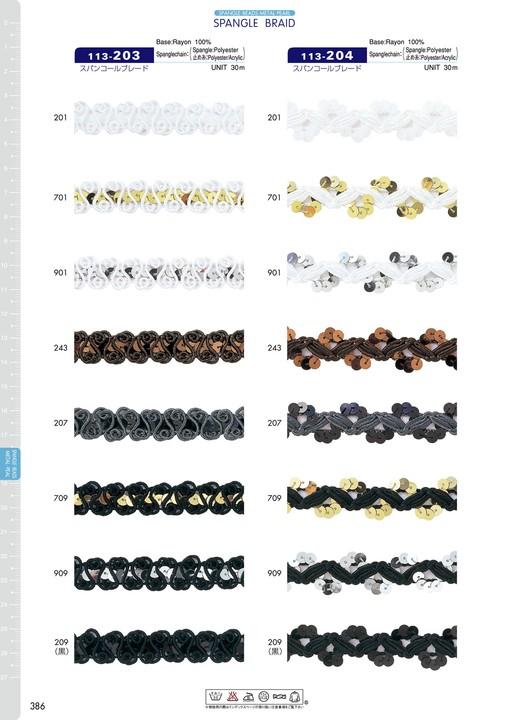 113-204 スパンコールブレード[リボン・テープ・コード] DARIN(ダリン)/オークラ商事 - ApparelX アパレル資材卸通販