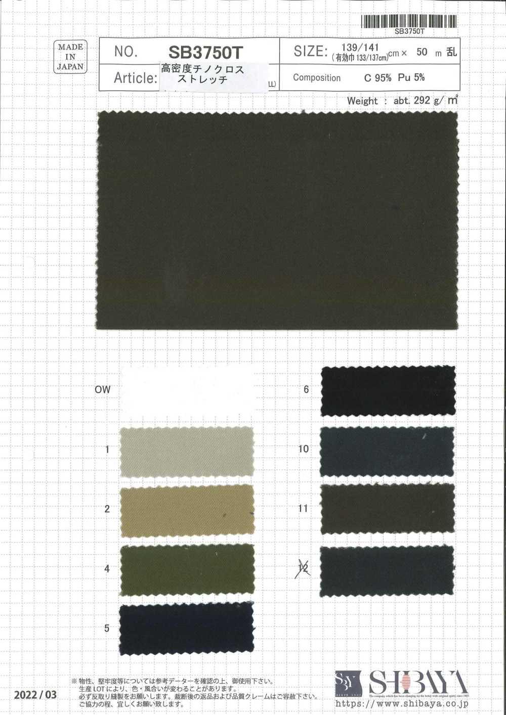 SB3750 VENTILE GEAR(高密度チノストレッチ)[生地] 柴屋/オークラ商事 - ApparelX アパレル資材卸通販