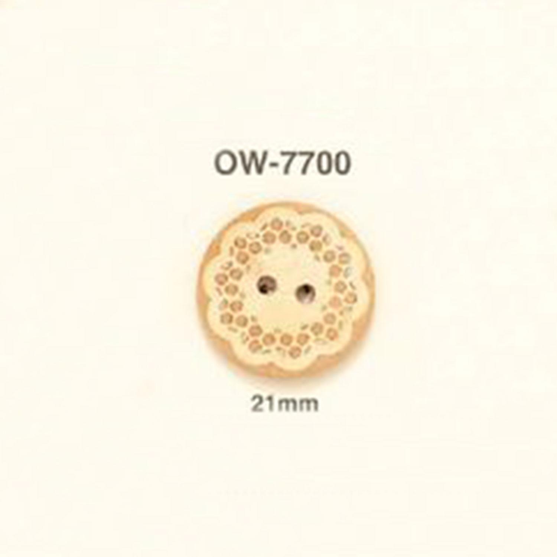 OW-7700 花モチーフ ウッドボタン アイリス/オークラ商事 - ApparelX アパレル資材卸通販