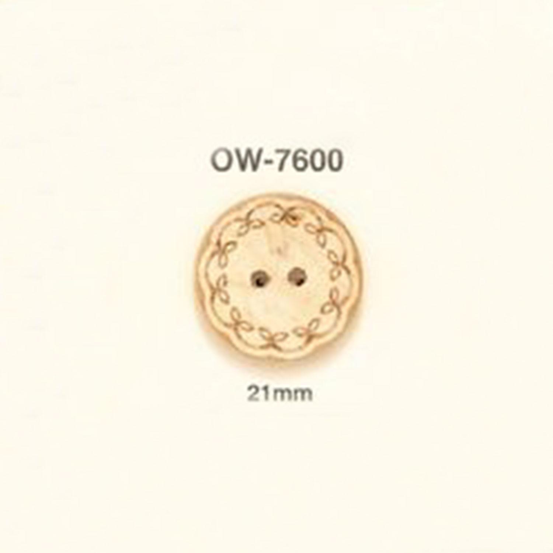 OW-7600 花モチーフ ウッドボタン アイリス/オークラ商事 - ApparelX アパレル資材卸通販