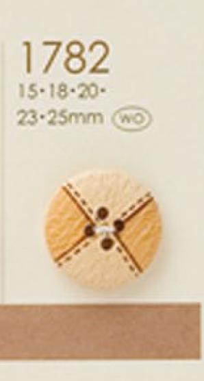 1782 天然素材 切替風 4つ穴 ウッドボタン 大阪プラスチック工業(DAIYA BUTTON)/オークラ商事 - ApparelX アパレル資材卸通販
