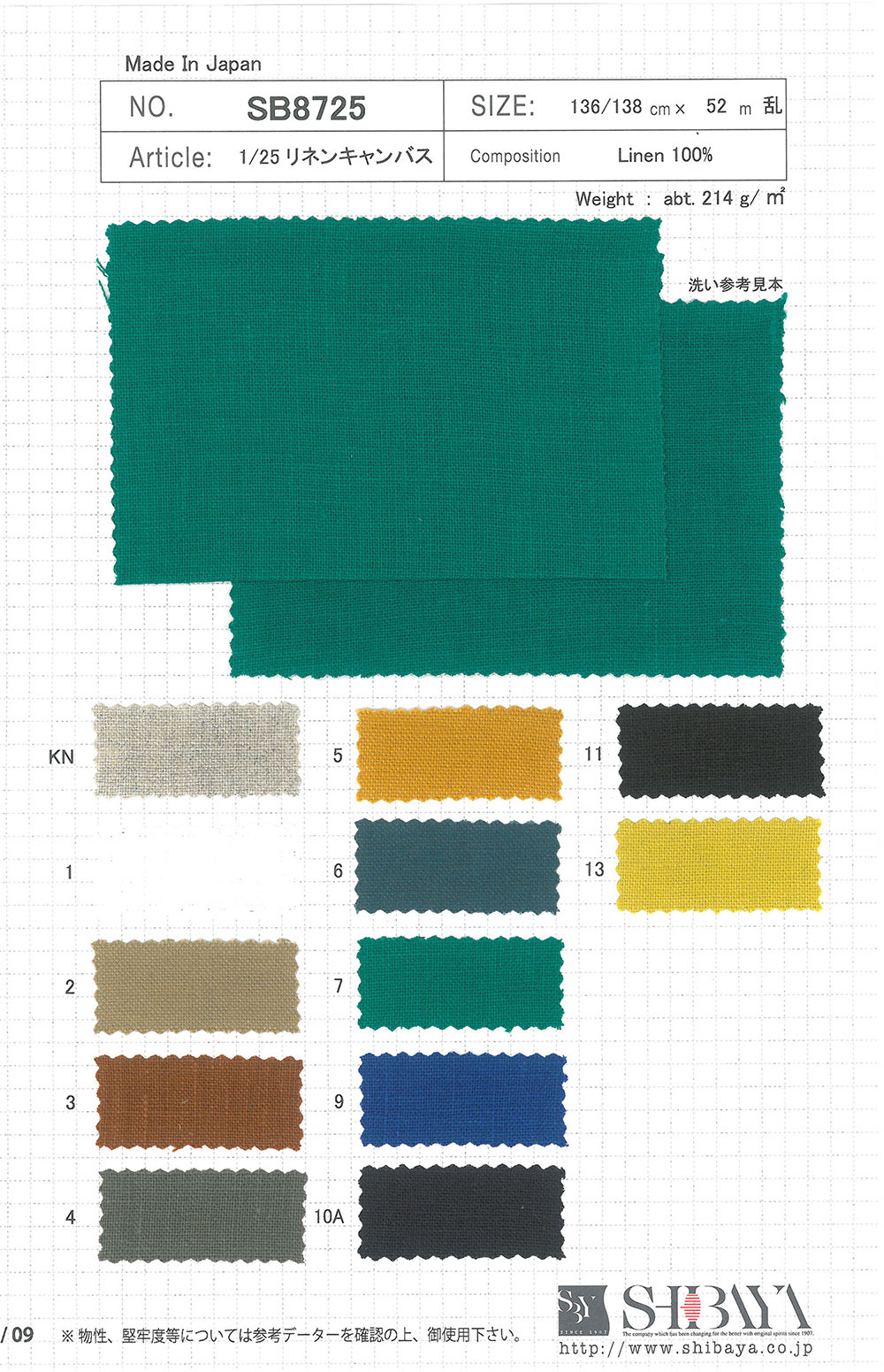 SB8725 1/25リネンキャンバス[生地] 柴屋/オークラ商事 - ApparelX アパレル資材卸通販