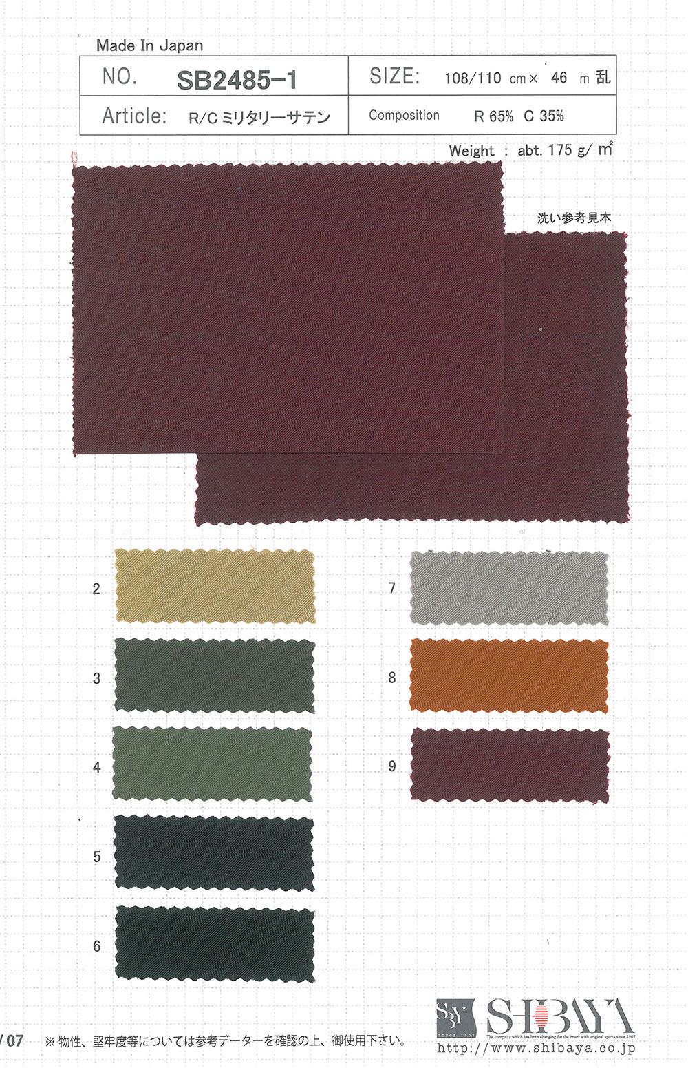 SB2485-1 R/Cミリタリーサテン[生地] 柴屋/オークラ商事 - ApparelX アパレル資材卸通販