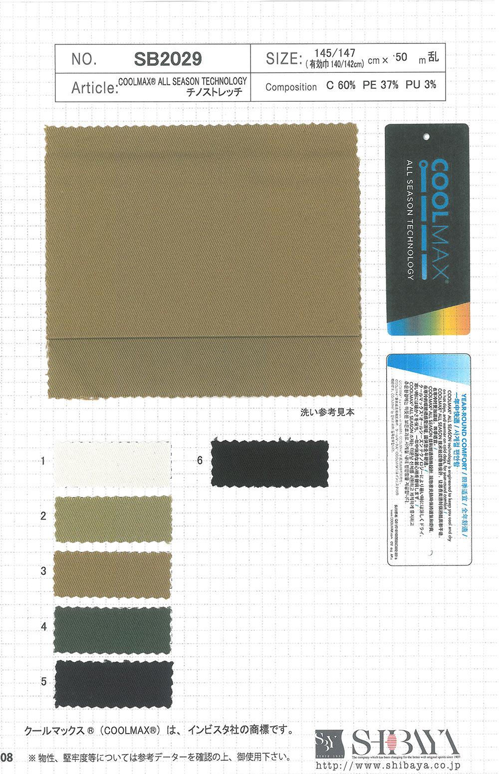 SB2029 COOLMAX ALL SEASON TECHNOLOGY チノストレッチ[生地] 柴屋/オークラ商事 - ApparelX アパレル資材卸通販