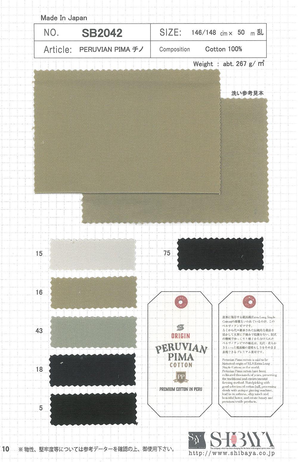 SB2042 PERUVIAN PIMA チノ[生地] 柴屋/オークラ商事 - ApparelX アパレル資材卸通販