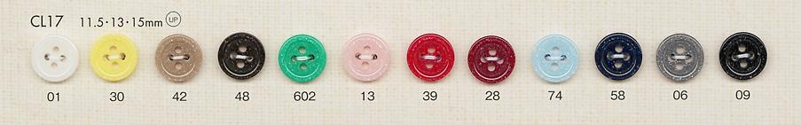 CL17 ラメ 4つ穴 シャツ・ブラウス用 プラスチックボタン 大阪プラスチック工業(DAIYA BUTTON)/オークラ商事 - ApparelX アパレル資材卸通販