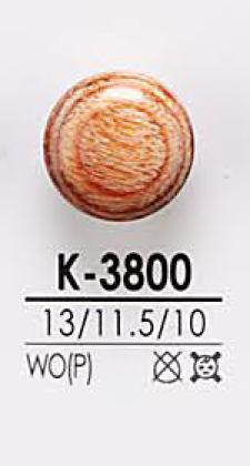 K-3800 ウッド製 木目 ボタン アイリス/オークラ商事 - ApparelX アパレル資材卸通販