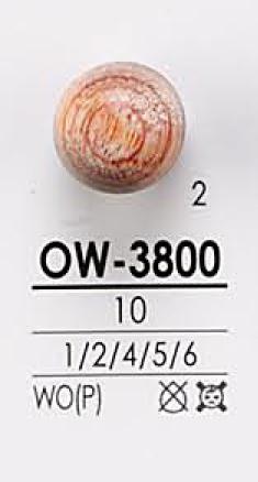 OW-3800 カラフル 球体 ウッドボタン アイリス/オークラ商事 - ApparelX アパレル資材卸通販