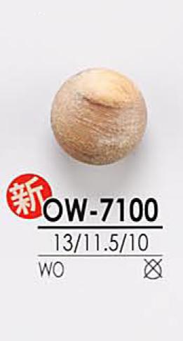 OW-7100 球体 やさしい色味 ウッドボタン アイリス/オークラ商事 - ApparelX アパレル資材卸通販