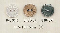 848 上品 華やか エキゾチック 2つ穴 ポリエステルボタン 大阪プラスチック工業(DAIYA BUTTON)/オークラ商事 - ApparelX アパレル資材卸通販