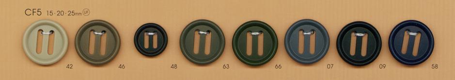 CF5 大人 上品 ブタ鼻型 ポリエステルボタン 大阪プラスチック工業(DAIYA BUTTON)/オークラ商事 - ApparelX アパレル資材卸通販