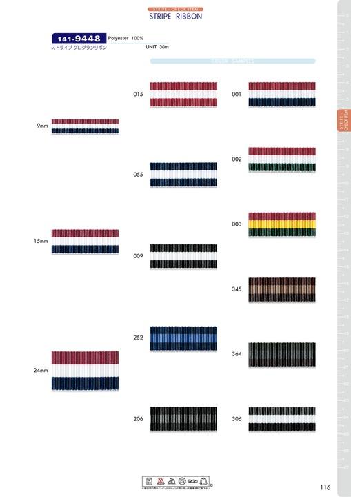 141-9448 ストライプ グログランリボン[リボン・テープ・コード] DARIN(ダリン)/オークラ商事 - ApparelX アパレル資材卸通販