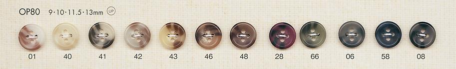 OP80 カラフル 水牛調 4つ穴 ポリエステルボタン 大阪プラスチック工業(DAIYA BUTTON)/オークラ商事 - ApparelX アパレル資材卸通販