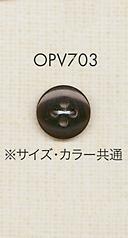 OPV703 シンプル 上品 シャツ・ブラウス用 4つ穴 ポリエステルボタン 大阪プラスチック工業(DAIYA BUTTON)/オークラ商事 - ApparelX アパレル資材卸通販