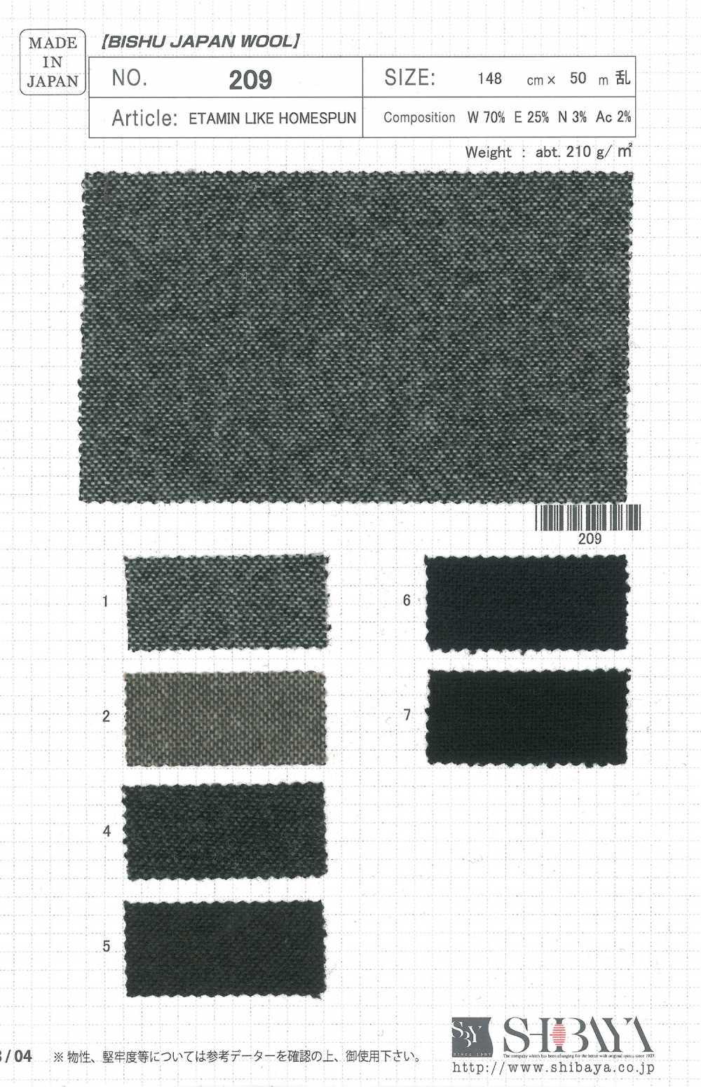209 ETAMIN LIKE HOMESPUN[生地] 柴屋/オークラ商事 - ApparelX アパレル資材卸通販