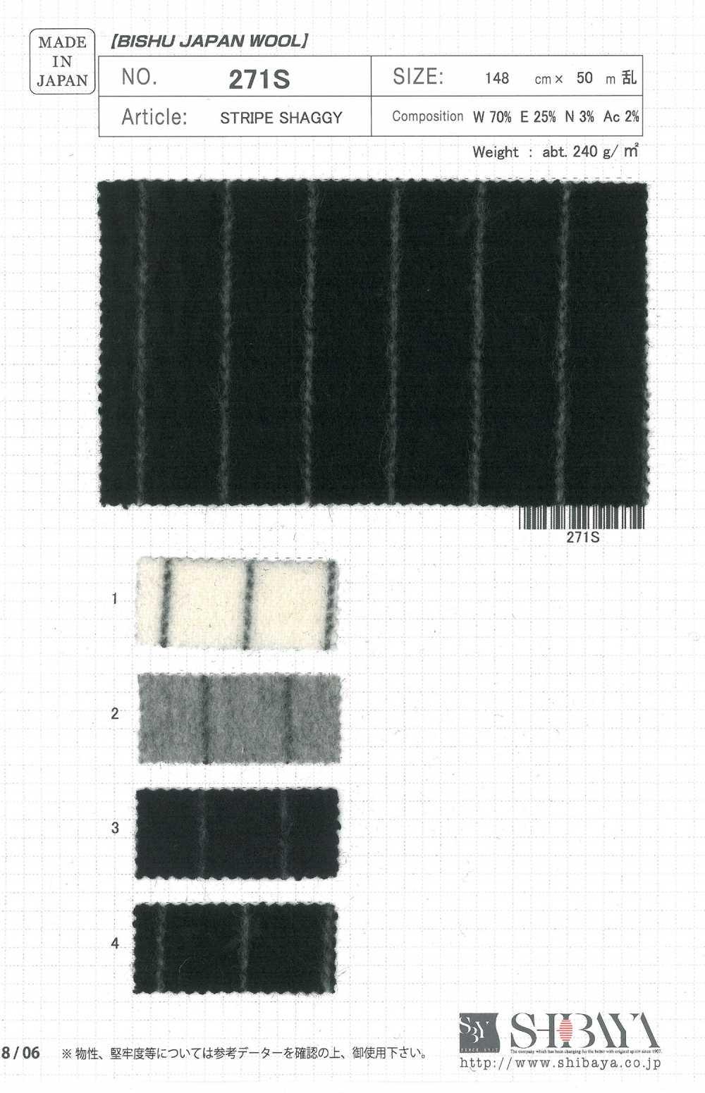271S STRIPE SHAGGY[生地] 柴屋/オークラ商事 - ApparelX アパレル資材卸通販