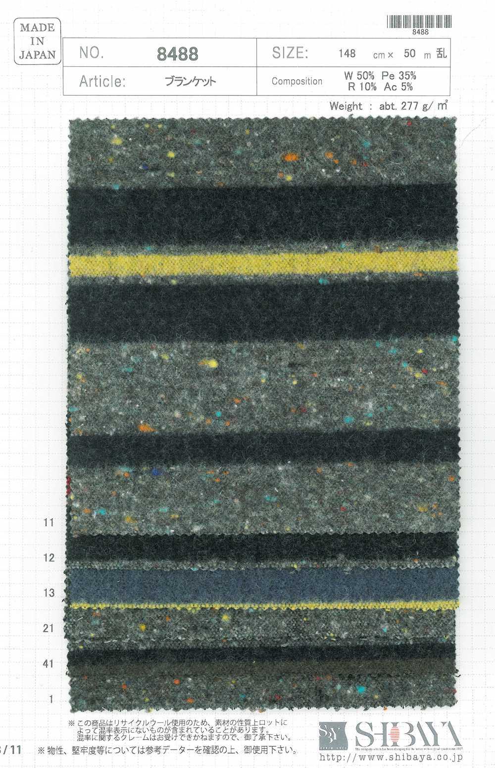 8488 ブランケット (リサイクルウール)[生地] 柴屋/オークラ商事 - ApparelX アパレル資材卸通販