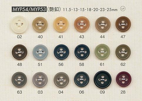 MYP54 シンプル 艶 4つ穴 ポリエステルボタン 大阪プラスチック工業(DAIYA BUTTON)/オークラ商事 - ApparelX アパレル資材卸通販