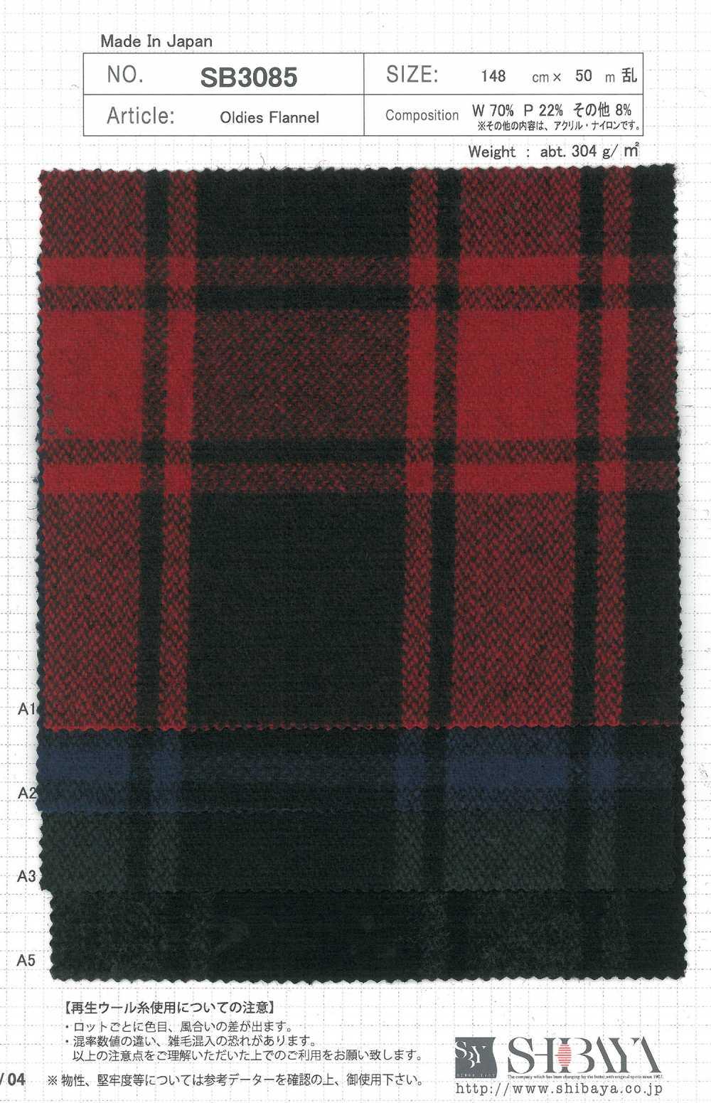 SB3085 Oldies Flannel[生地] 柴屋/オークラ商事 - ApparelX アパレル資材卸通販