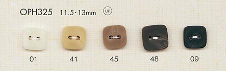 OPH325 上品 高級感 四角 2つ穴 ポリエステルボタン 大阪プラスチック工業(DAIYA BUTTON)/オークラ商事 - ApparelX アパレル資材卸通販