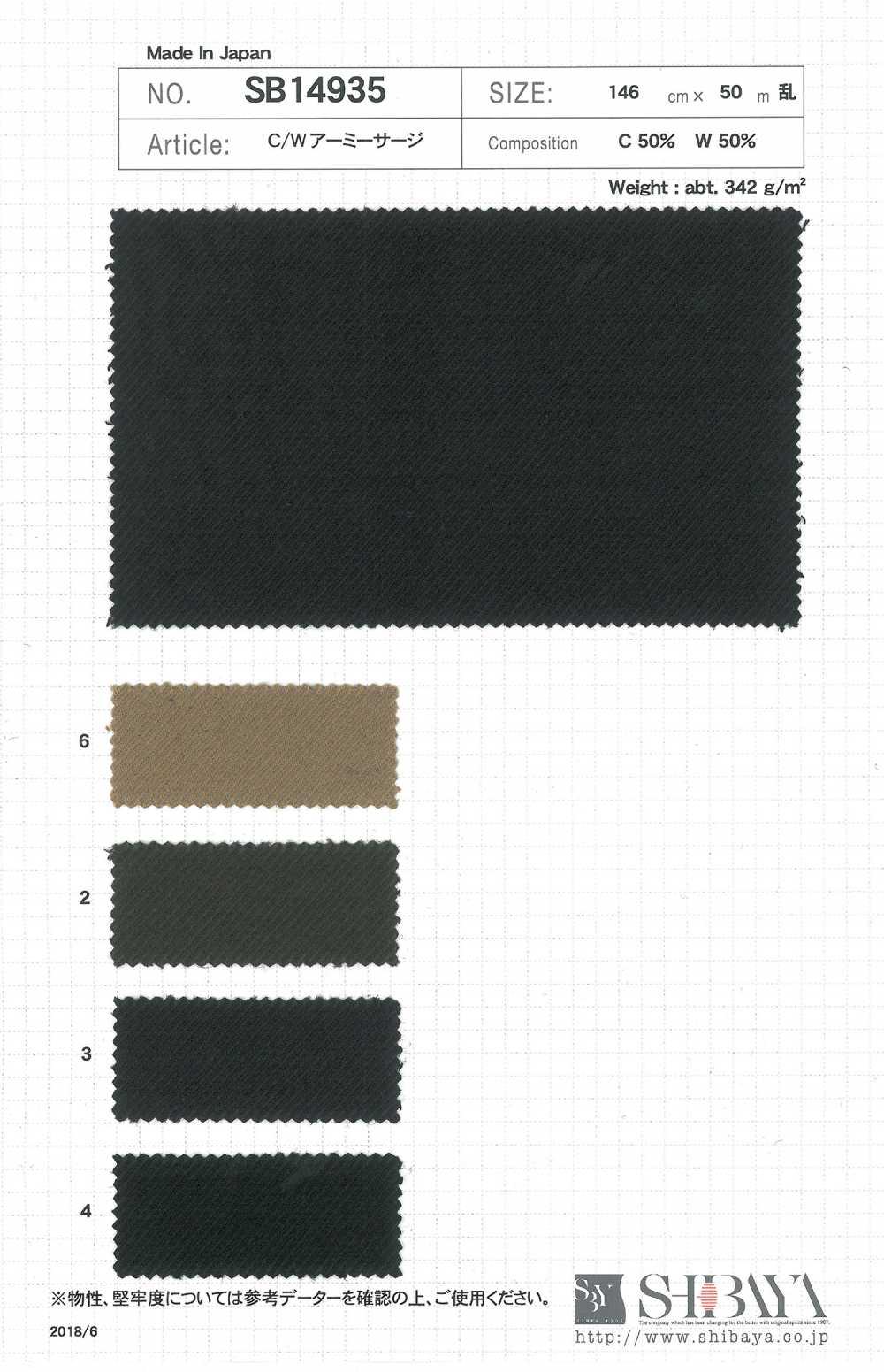 SB14935 C/W アーミーサージ[生地] 柴屋/オークラ商事 - ApparelX アパレル資材卸通販