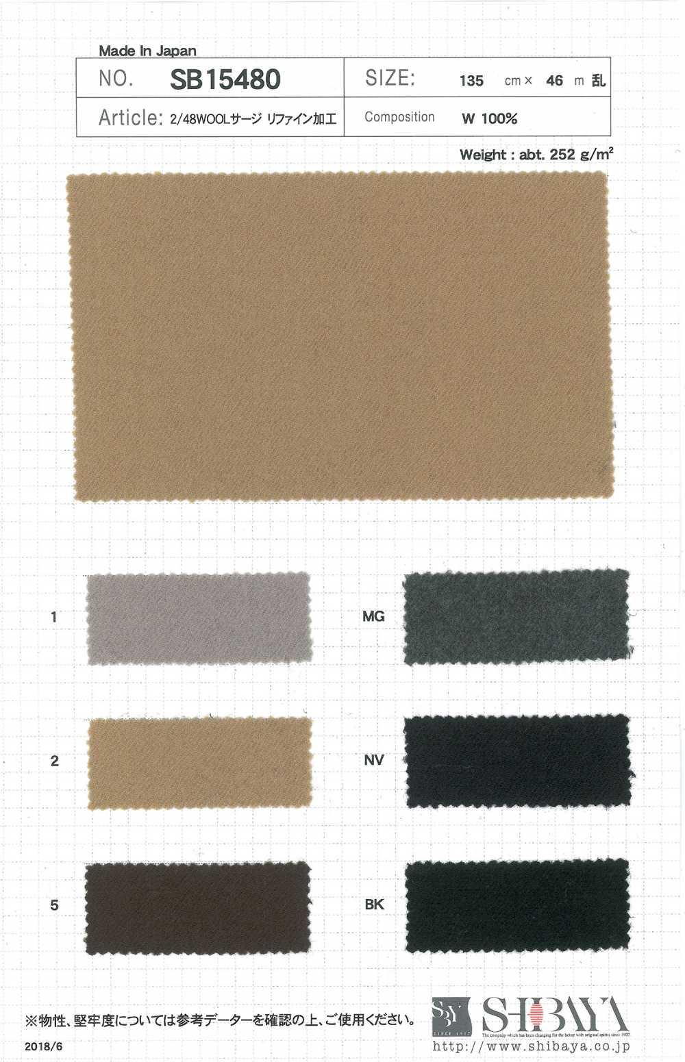 SB15480 2/48 WOOL サージ リファイン加工[生地] 柴屋/オークラ商事 - ApparelX アパレル資材卸通販