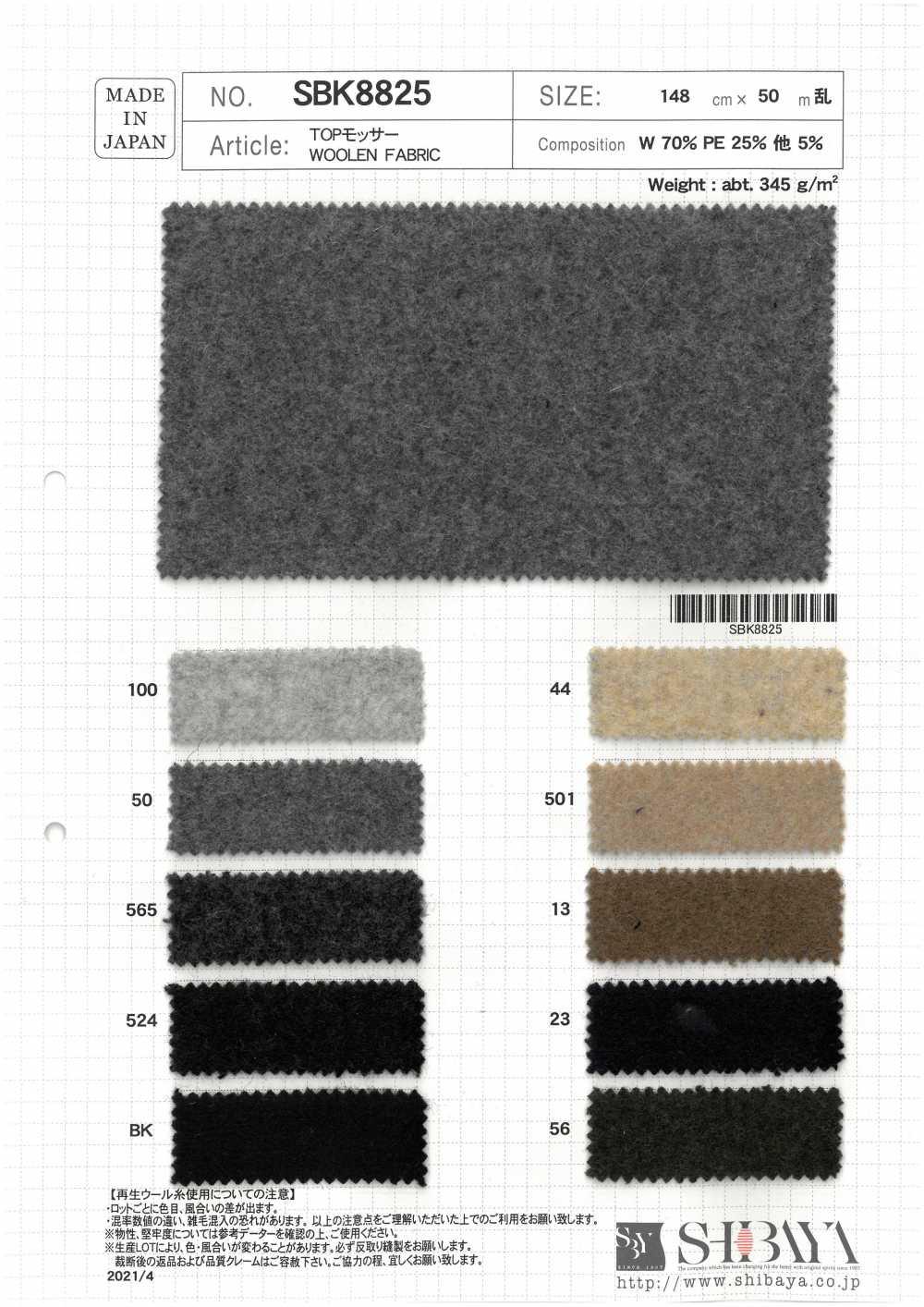 SBK8825 TOP モッサー[生地] 柴屋/オークラ商事 - ApparelX アパレル資材卸通販