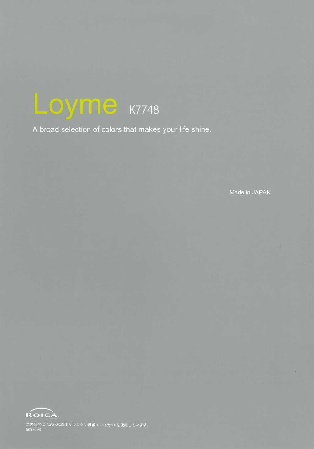 K7748 Loyme ポリエステルカチオン 2WAY 無地[生地] フレスデザイン/オークラ商事 - ApparelX アパレル資材卸通販