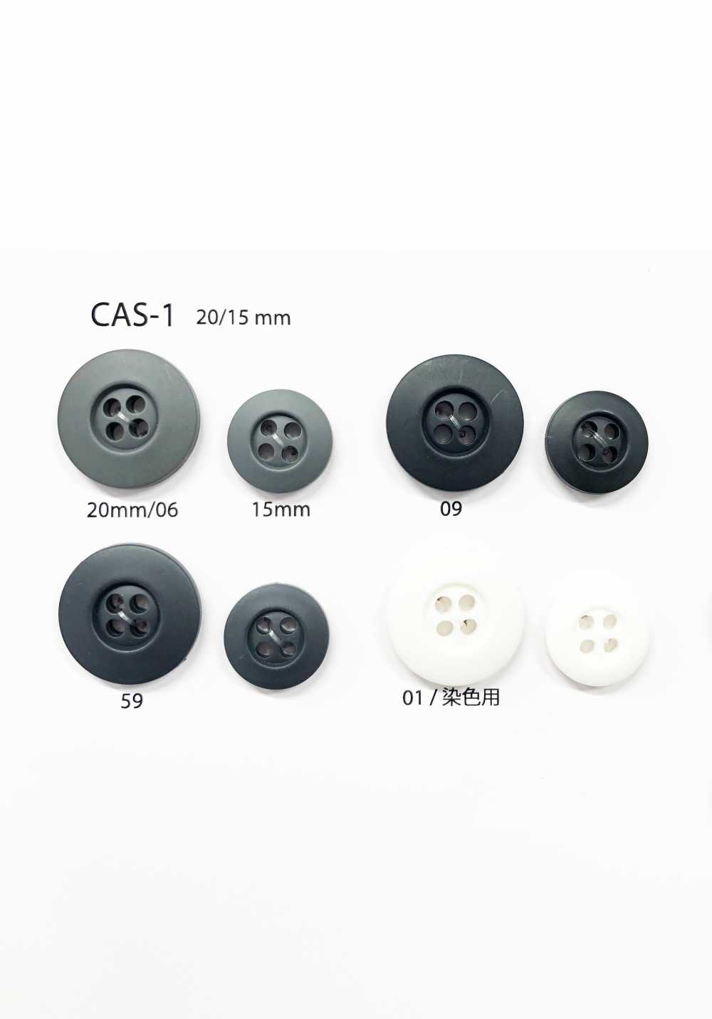 CAS-1 バイオナイロン 4つ穴ボタン アイリス/オークラ商事 - ApparelX アパレル資材卸通販