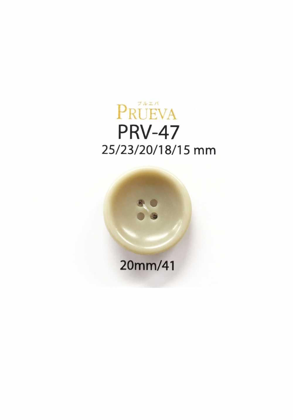 PRV-47 バイオユリア 4つ穴ボタン アイリス/オークラ商事 - ApparelX アパレル資材卸通販