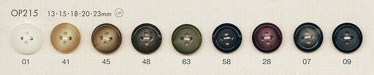OP215 高級感 水牛調 4つ穴 ポリエステル ボタン 大阪プラスチック工業(DAIYA BUTTON)/オークラ商事 - ApparelX アパレル資材卸通販