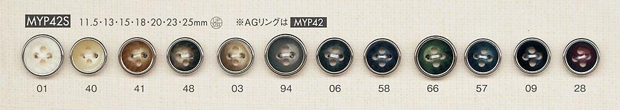 MYP42S 水牛調 シルバー 4つ穴 ポリエステル ボタン 大阪プラスチック工業(DAIYA BUTTON)/オークラ商事 - ApparelX アパレル資材卸通販