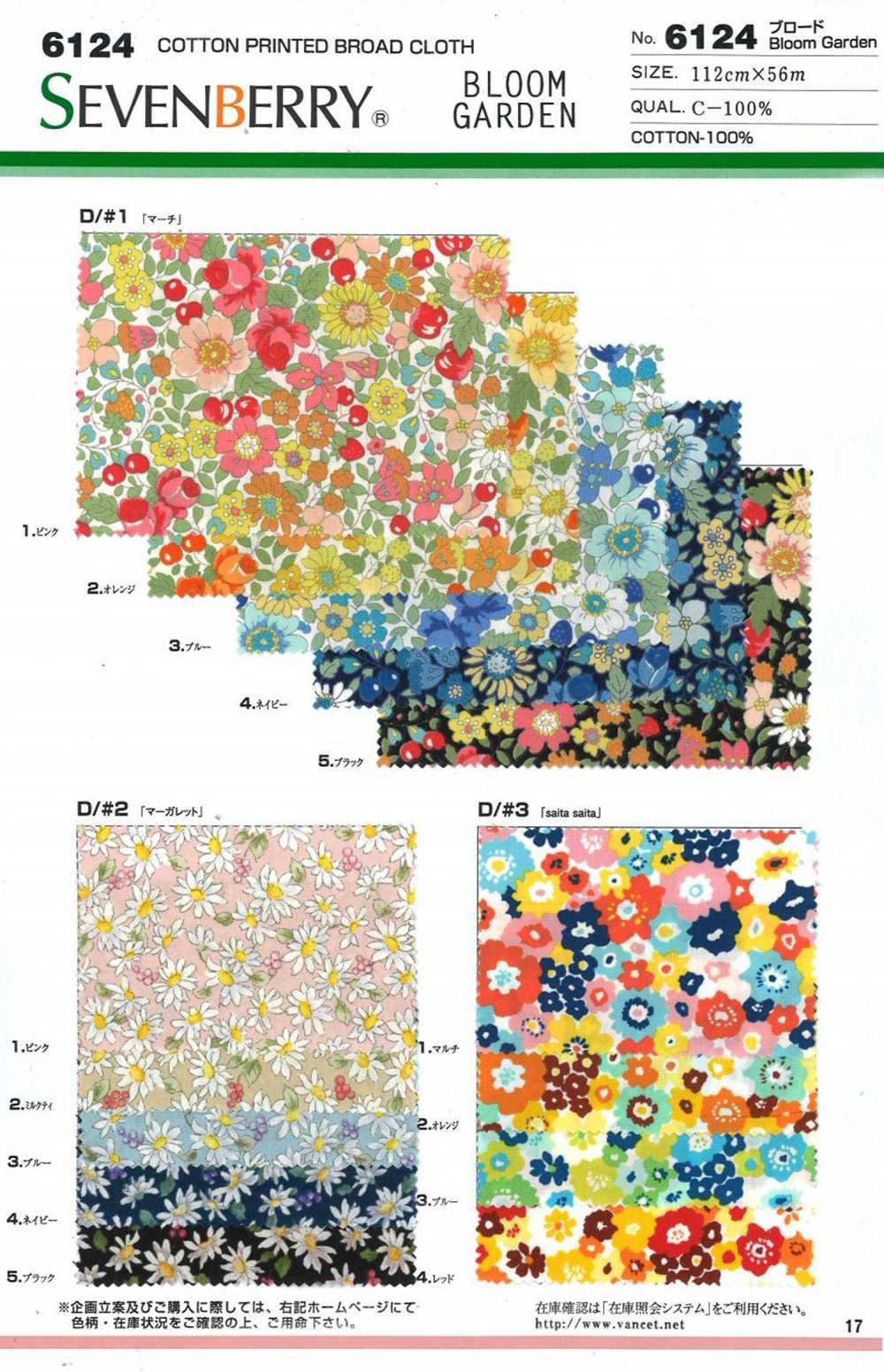 6124 SEVENBERRY ブロード Bloom Garden[生地] VANCET/オークラ商事 - ApparelX アパレル資材卸通販