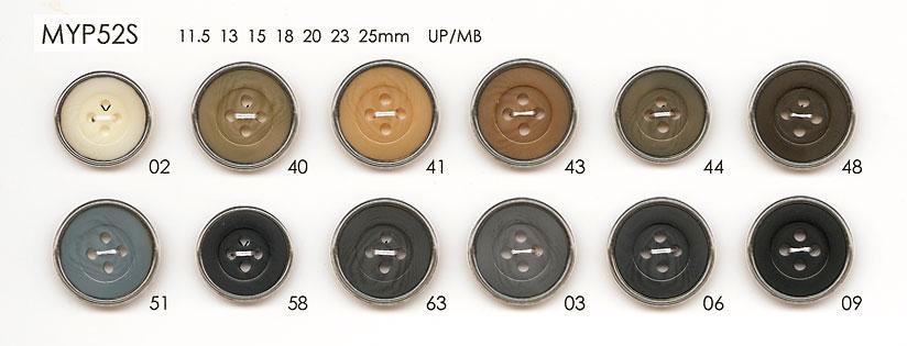MYP52S 上品 シルバー 4つ穴 ポリエステル ボタン 大阪プラスチック工業(DAIYA BUTTON)/オークラ商事 - ApparelX アパレル資材卸通販