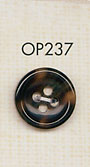 OP237 高級感 水牛調 4つ穴 ポリエステル ボタン 大阪プラスチック工業(DAIYA BUTTON)/オークラ商事 - ApparelX アパレル資材卸通販